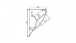 Profil LUMINES typ Conva biały lakier. 2,02 m